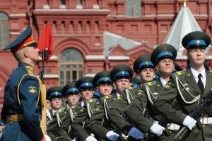 Vojna parada u Moskvi 2