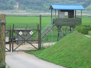Koreja - granica