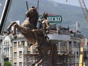 Aleksandar-Makedonski-Skopje
